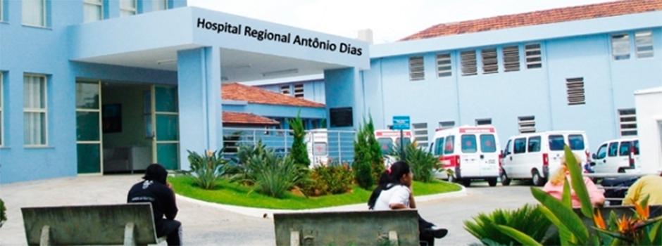 Hospital Regional Antônio Dias, em Patos de Minas - Foto: Fhemig/Divulgação