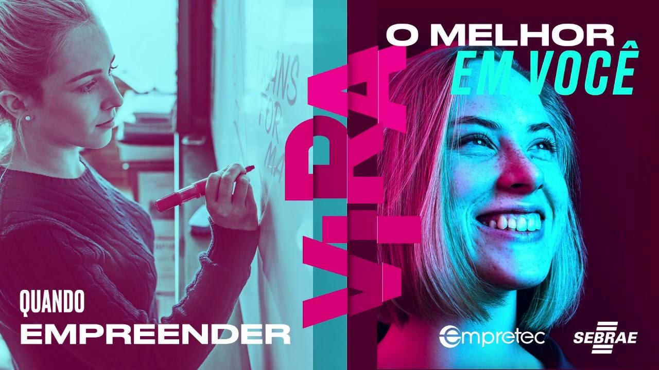 Foto: Divulgação/Sebrae Minas