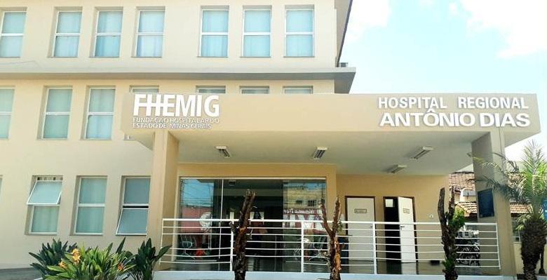 Hospital Regional Antônio Dias - Foto: Divulgação/Fhemig